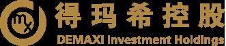 上海得玛希投资控股有限公司