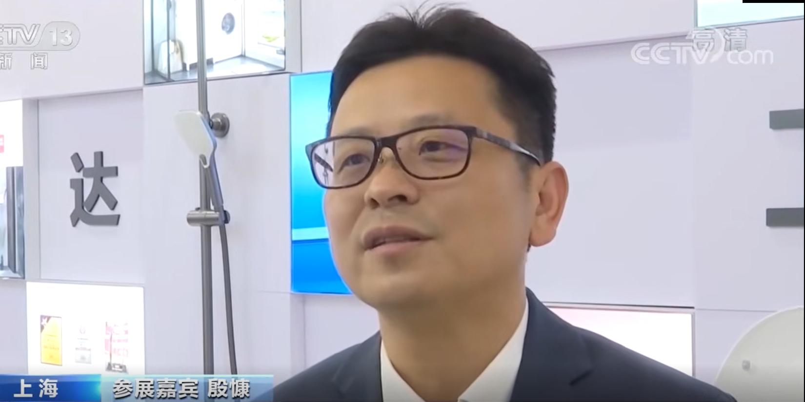 """惠达卫浴闪耀亮相""""中国品牌日""""活动!"""