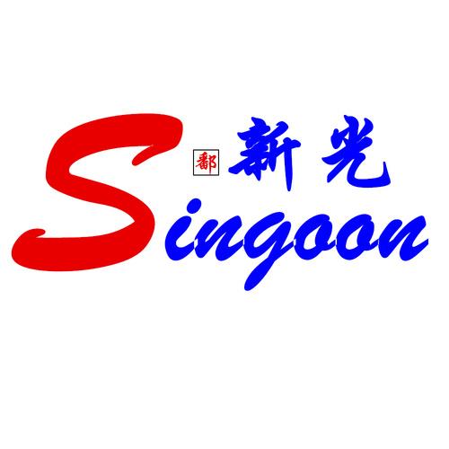 江西新光金刚石工具有限公司