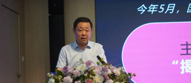 惠达卫浴2021年中营销工作会议胜利召开