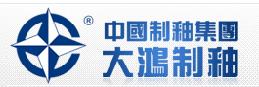广东三水大鸿制釉有限公司