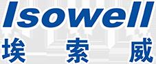 上海埃索威热能技术有限公司