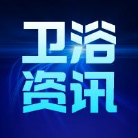 保定市曲阳县卫浴企业统计