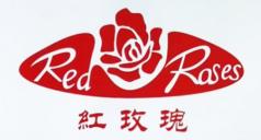 唐山红玫瑰陶瓷制品有限公司销售分公司
