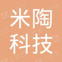 唐山米陶科技有限公司