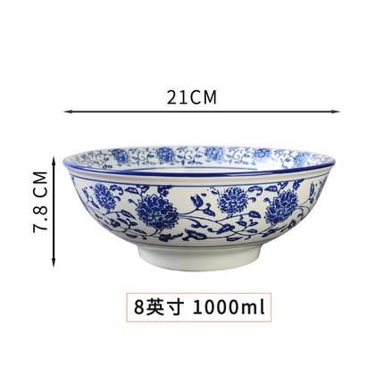 8英寸5个青花瓷碗