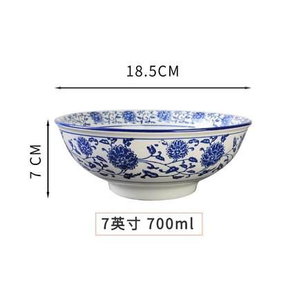 7英寸1个青花瓷碗