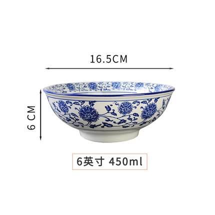 6英寸1个青花瓷碗