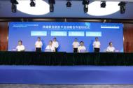 蒙娜丽莎与广东高校科技成果转化中心战略签约