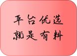 优选陶瓷化工材料供应商名单